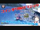 マリカでも脊髄トークが走る山神カルタ【にじさんじ切り抜き】