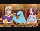 ギャルと恐竜 #12「お外でご飯」/「平和だな〜」