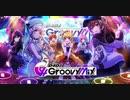 【D4DJ】恋色マスタースパーク(DJ Genki Remix) 音源