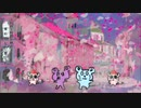 【VOCALOID】ハッピーホリデイズ【オリジナル】