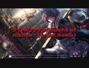 【東方アレンジ】ナイトオブナイツ/knight of nights (Arumi Remix)【Touhou Arrange】