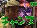 ヒロシ・ヤングアワー #400