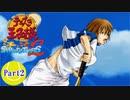 どうも、青春学園テニス部です part2【テニスの王子様 SWEAT&TEARS2 】