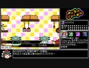 【RTA】みんなのリズム天国 All Medals 1:52:29 Part2