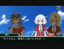 スパクロ:ゾンビランドサガイベントストーリーPart1【スーパーロボット大戦/スパロボXΩ】super robot wars