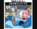 天気予報Topicsまとめ2020/12/09~2020/12/15