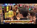 双極銀玉武闘 第161回 なおきっくす★ かおりっきぃ☆ VS 守山アニキ ビワコ