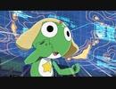 超劇場版ケロロ軍曹2 深海のプリンセスであります! 超劇場版ケロロ軍曹2 深海のプリンセスであります!