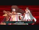 【FGOリニューアル版】『ゲオルギウス 』宝具+EXモーション スキル使用まとめ【Fate/Grand Order 栄光のサンタクロース・ロード ~封じられたクリスマスプレゼント~】