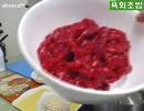 生肉寿司を自作する韓国人