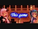 【MMD杯ZERO3参加動画】 This game  ~ノーゲーム・ノーライフOP~ 【結月ゆかりカバー】
