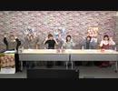 もっと!デレステ★NIGHT 20.12.11