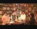 Ash越山の実況者大忘年会!part.1