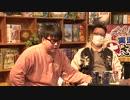 Ash越山の実況者大忘年会!part.4(完)