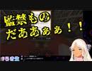 あまみゃ図書館のBL本を朗読しテンションが爆上げになる轟京子