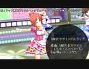 【合作単品】100万ウサミンドルラップ【ニートヤン】