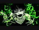 メビウス/柊キライ(cover)くもう
