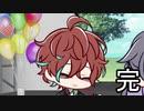 独歩マン / 観音坂ァーン