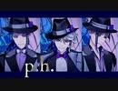 【MMDツイステ】p.h.【覚式オクタヴィネル】