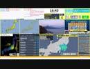 【緊急地震速報(予報)】茨城県南部 最大震度4