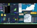 【緊急地震速報(予報)】茨城県南部(最大震度4 M 4.6)