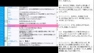 2015アーカイブ 09/07 橋下徹新党構想・大阪都構想・安保法制などの話をする回