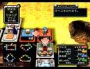 【いただきストリートspecial】#13-2 死の火山【グループ実況】
