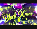 【歌ってみた】ブラッククリスマス/After the Rain【えくれあ&るふ コラボ】