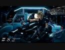 【FF7 リメイク】そんな車で!?w #82(終)