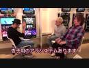 ユニバTV3 #98