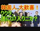 ゆっくり雑談 303回目(2020/12/18)