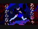 【初投稿】13歳が、頑張って歌ってみた -うっせぇわ-( cover ) By愛來  〘 低音女子 〙