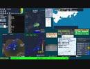 【緊急地震速報(予報)】新島・神津島近海(最大震度3 M 3.4)