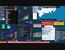 【緊急地震速報(警報)】新島・神津島近海(最大震度4 M 4.7)