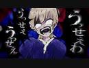 うっせぇわ-Ado/Jimo【歌ってみた】