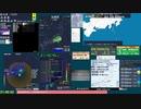 【緊急地震速報(予報)】新島・神津島近海(最大震度3 M 3.6)