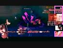 【RTA】テイルズオブベルセリア New Game 8:37:53 Part06/10 ロクロウチャート