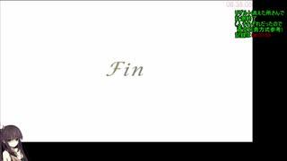 【RTA】テイルズオブベルセリア New Game 8:37:53 Part10/10 ロクロウチャート