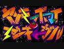 【UTAU音源配布】ヤンキーボーイ・ヤンキーガール【雌奏マガ】