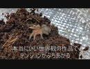 [めくるめくSFの]タランチュラ飼育日記その36[中でひっそり]