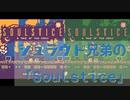 【ツイステ偽実況】シュラウド兄弟の「Soulstice」