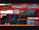[緊急地震速報] 最大震度5弱 伊豆大島近海  深さ約10km M5.3 2020年5月19日13時13分発生
