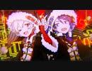 ブラッククリスマス / After the Rain (cover) - メルユ×給食系女子