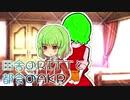 【クッキー☆SS】田舎のRITTと都会のAKR