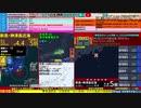 コメ無し版【緊急地震速報】伊豆大島近海(最大震度5弱 M5.0) 2020.12.18【BSC24】