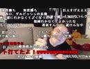 【ch】 #うんこちゃん 『甦れ読売ジャイアンツ‼show up ナイター・加藤純一読売超応援大放送』2/3【2020/11/24】