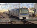 相鉄8000系8708F 二俣川駅2番線入線