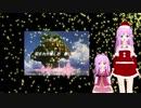【闇音レンリ】君をのせて(改)【MMD杯ZERO3参加動画】【らぶ式モデル誕生祭2020】