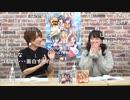 Never ends & Brand new! & オレンジタイム 発売記念生放送 もっと!デレステ★NIGHT コメ有アーカイブ(3)
