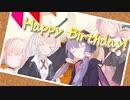 きずゆかがARIA姉妹に誕生日をお祝いされる話【VOICeVI劇場】